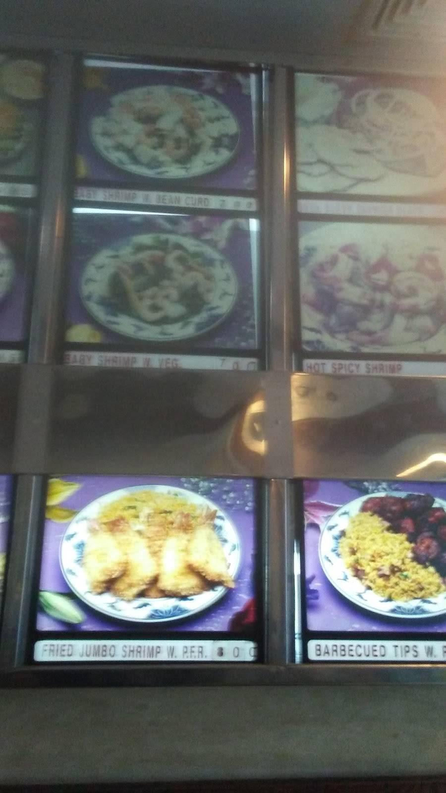 Happy Dragon   restaurant   3388 Jerome Ave, Bronx, NY 10467, USA   7182313388 OR +1 718-231-3388