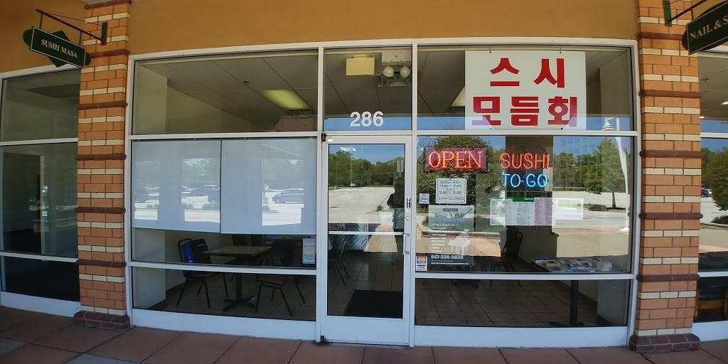 Masas Sushi   restaurant   Buffalo Grove Town Center,, 286 McHenry Rd, Buffalo Grove, IL 60089, USA   8475411777 OR +1 847-541-1777