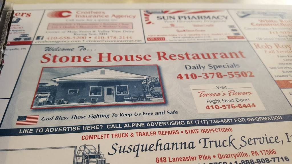 Stone House | restaurant | 244 Rock Springs Rd, Conowingo, MD 21918, USA | 4103785502 OR +1 410-378-5502