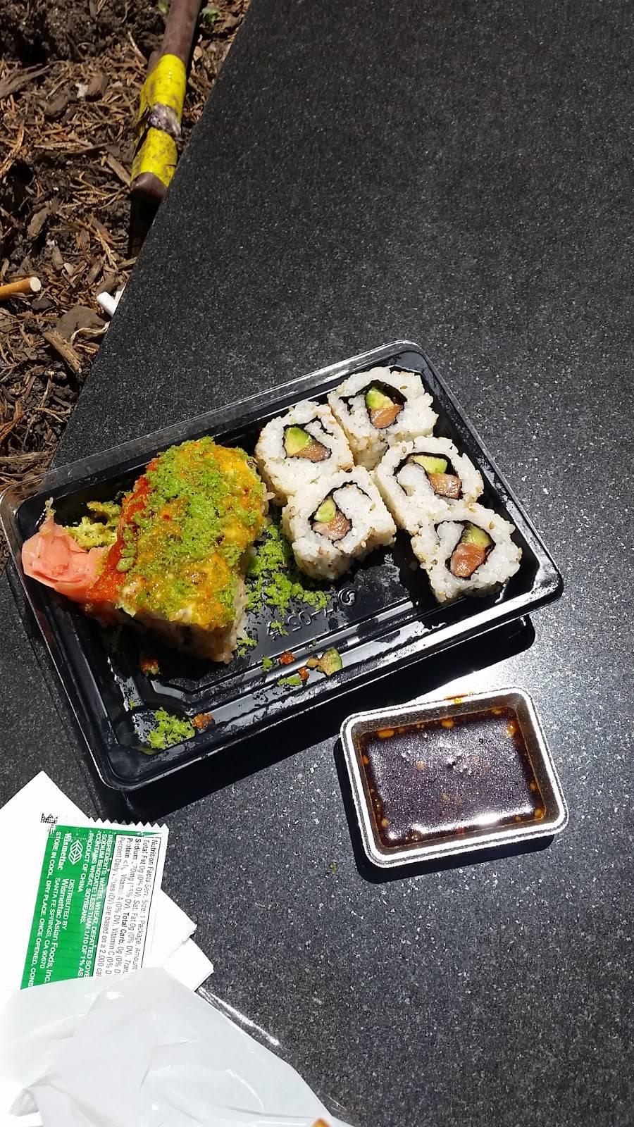 I Love Sushi   restaurant   233 N Michigan Ave, Chicago, IL 60601, USA   3122280500 OR +1 312-228-0500
