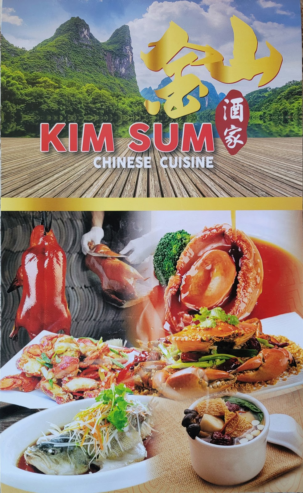 Kim Sum | restaurant | 5201 NJ-38, Pennsauken Township, NJ 08109, USA | 8568852288 OR +1 856-885-2288