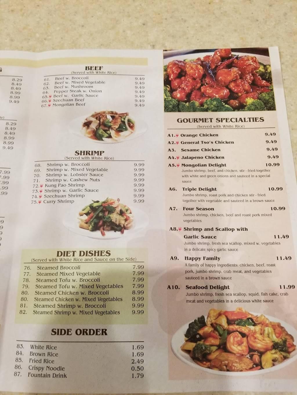 Asian City | restaurant | 8490 S Power Rd #105, Gilbert, AZ 85297, USA | 4806389828 OR +1 480-638-9828