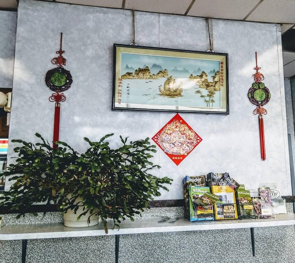 China Star - Restaurant  9 President Ave # 9, Fall River, MA
