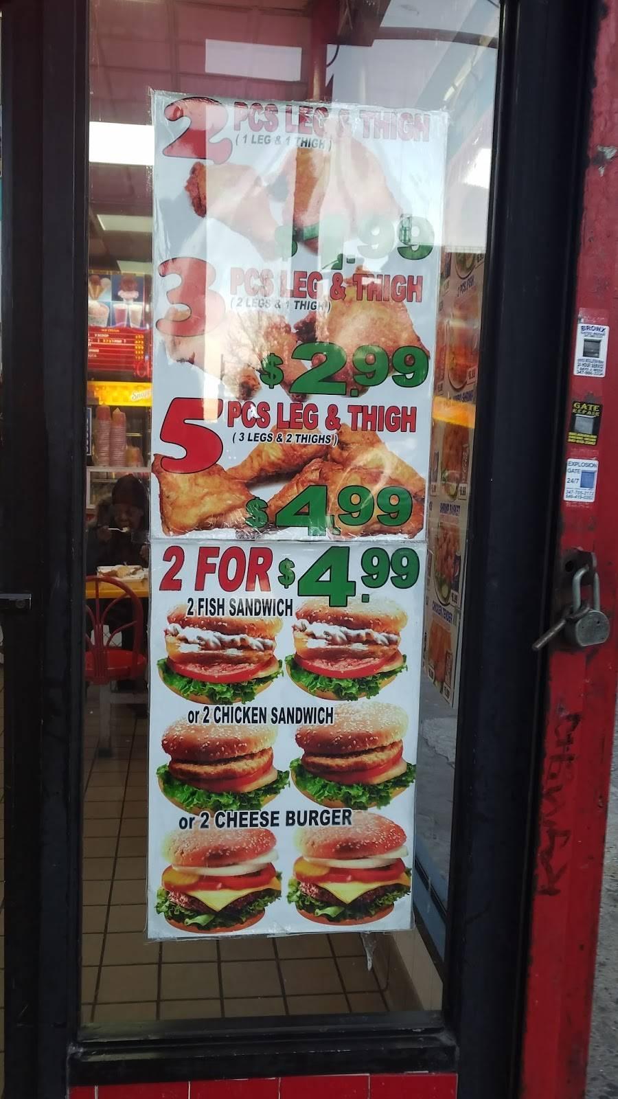Kennedy Fried Chicken | restaurant | 218 E 165th St, Bronx, NY 10456, USA | 7185885780 OR +1 718-588-5780