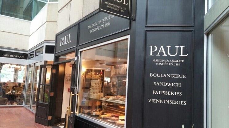 PAUL Foggy Bottom   bakery   2000 Pennsylvania Avenue NW, Washington, DC 20006, USA   2028514603 OR +1 202-851-4603
