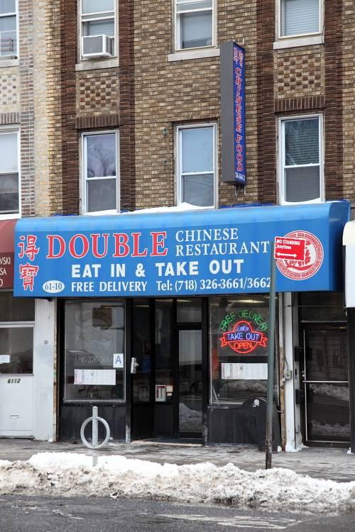 Double | restaurant | 61-10 Myrtle Ave, Ridgewood, NY 11385, USA | 7183263661 OR +1 718-326-3661