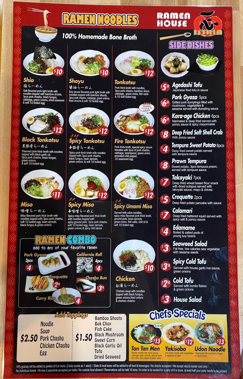 Isshin Ramen House   restaurant   1103 W Bryn Mawr Ave, Chicago, IL 60660, USA   7732936972 OR +1 773-293-6972