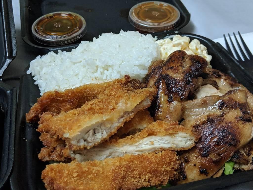 Ono Hawaiian BBQ   restaurant   10394 Sepulveda Blvd, Mission Hills, CA 91345, USA   8186170246 OR +1 818-617-0246