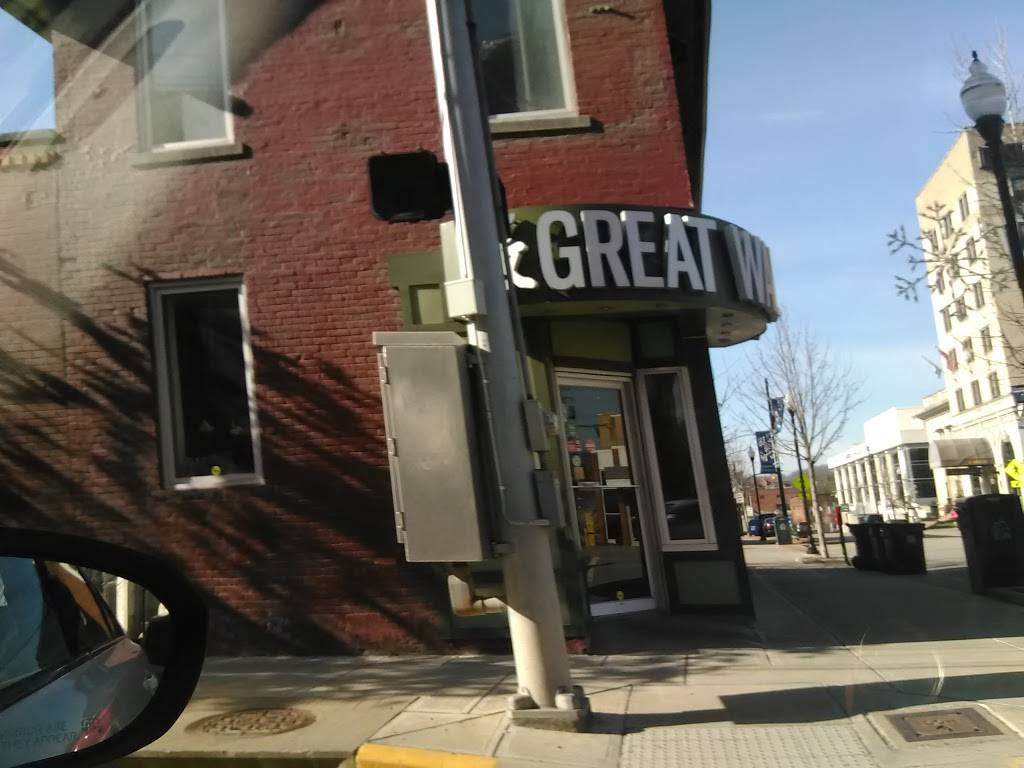 Great Wall Restaurant | meal delivery | 162 High St, Morgantown, WV 26505, USA | 3042913417 OR +1 304-291-3417