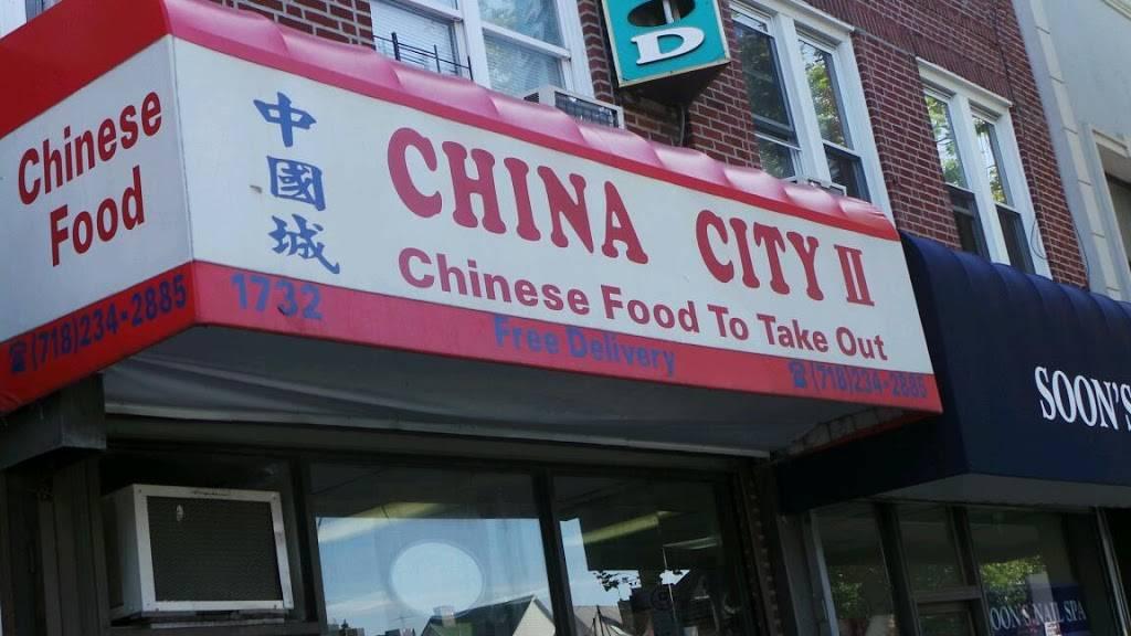 China City II   restaurant   1732 86th St, Brooklyn, NY 11214, USA   7182342885 OR +1 718-234-2885