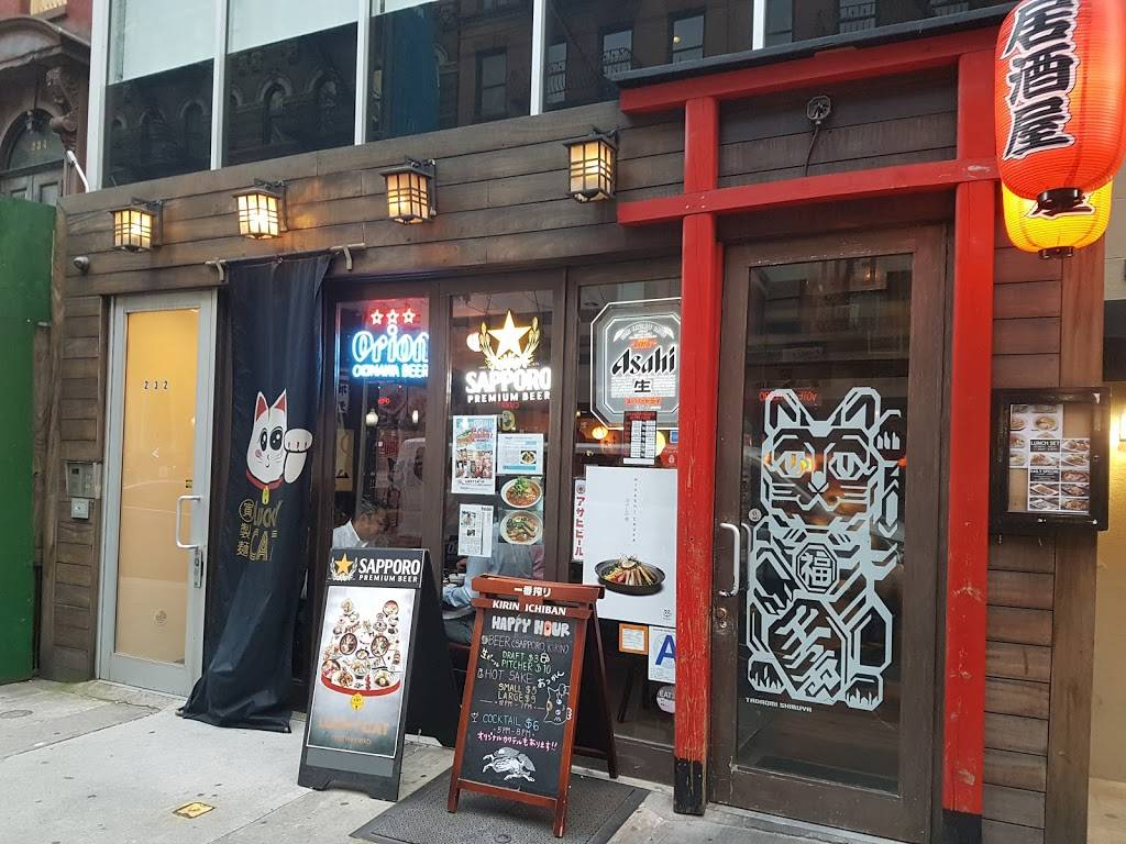 Lucky Cat | restaurant | 232 E 53rd St, New York, NY 10022, USA | 2128385333 OR +1 212-838-5333