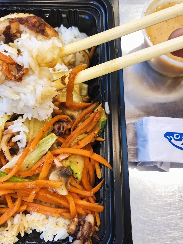 Ninja Grill Hibachi Express   restaurant   103 Essex St, New York, NY 10002, USA   2129950999 OR +1 212-995-0999