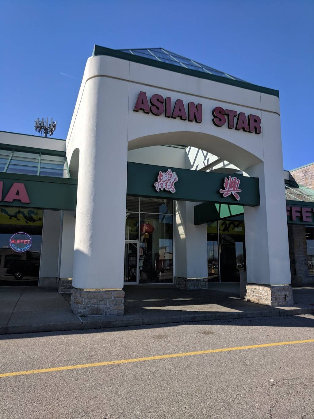 Asian Star | restaurant | 2847 Festival Ln, Dublin, OH 43017, USA | 6143368618 OR +1 614-336-8618