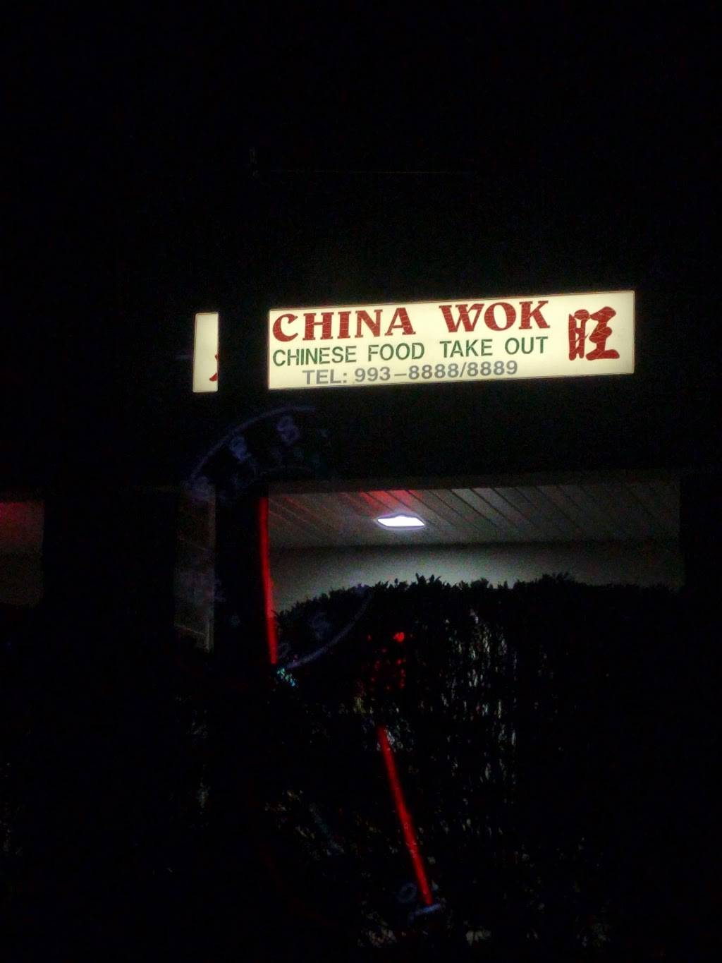 China Wok | meal takeaway | 300 Bailey Dr # 109, Stewartstown, PA 17363, USA | 7179938888 OR +1 717-993-8888