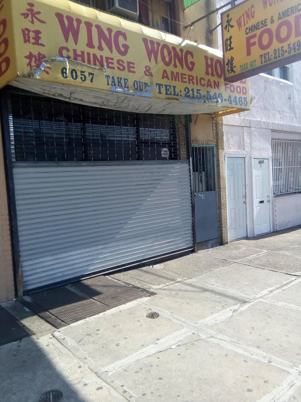 Wing Wong House Restaurant | restaurant | 6057 Ogontz Ave, Philadelphia, PA 19141, USA | 2155494465 OR +1 215-549-4465