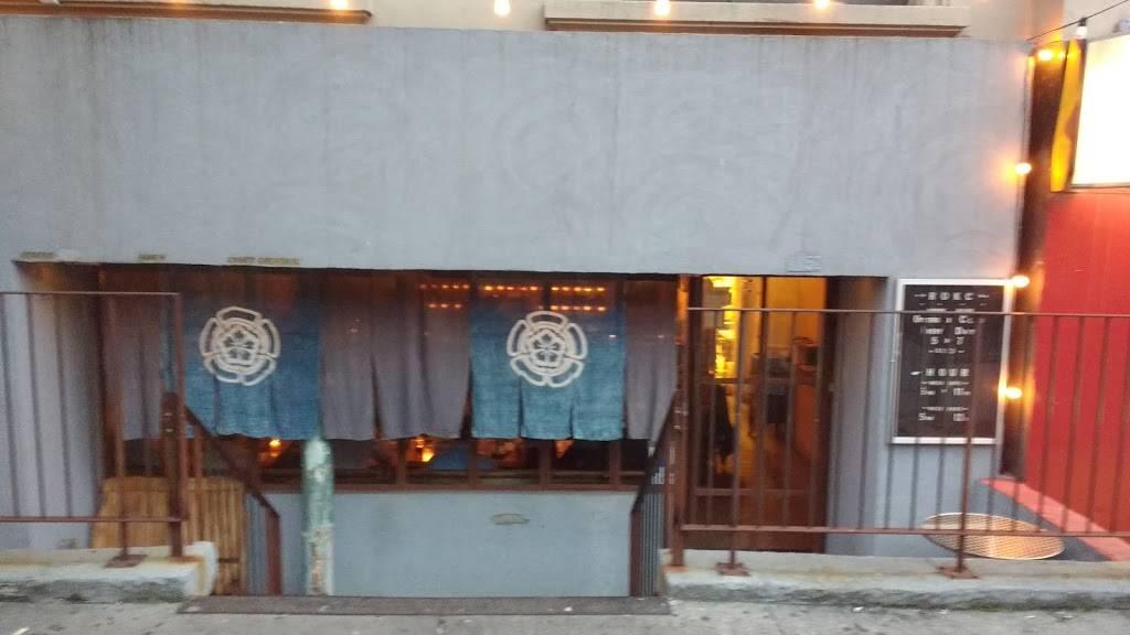 ROKC   restaurant   3452 Broadway, New York, NY 10031, USA
