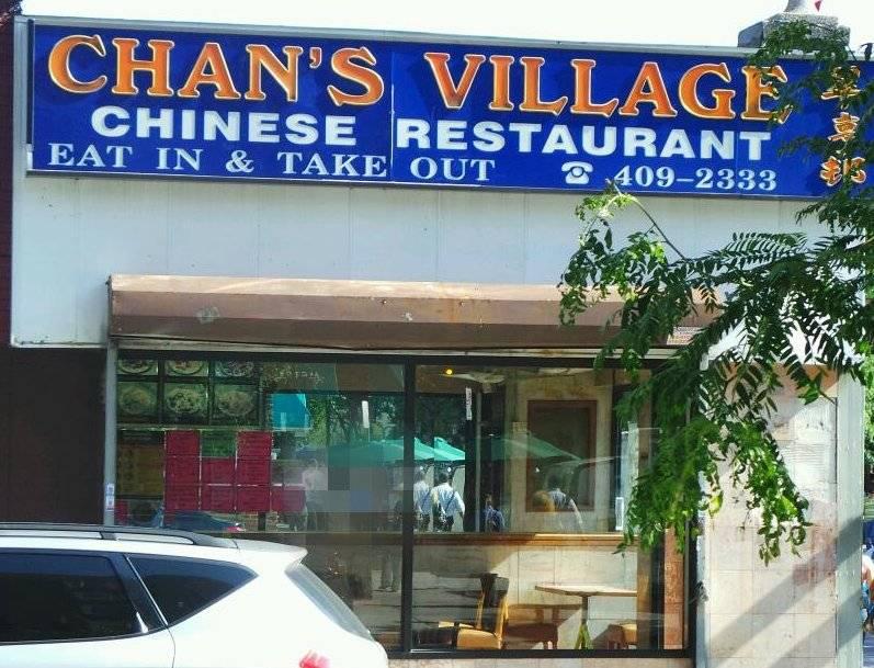 Chans Village   restaurant   1328 Metropolitan Ave, Bronx, NY 10462, USA   7184092333 OR +1 718-409-2333