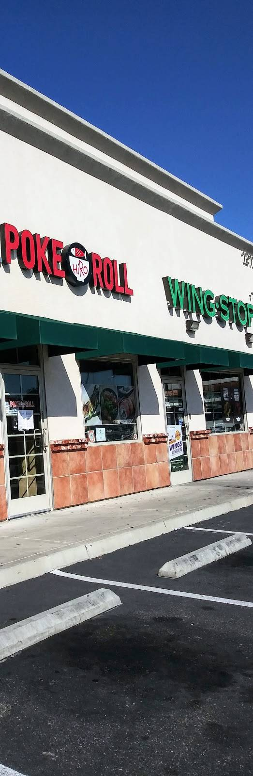 Hiro Poke & Roll   restaurant   1211 E La Habra Blvd, La Habra, CA 90631, USA   5626905544 OR +1 562-690-5544