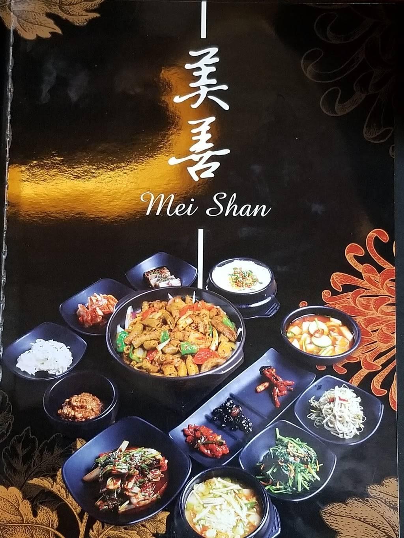 미선식당 美善饭店 Mei Shan Restaurant | restaurant | 141-41 Northern Blvd, Flushing, NY 11354, USA | 9293290405 OR +1 929-329-0405