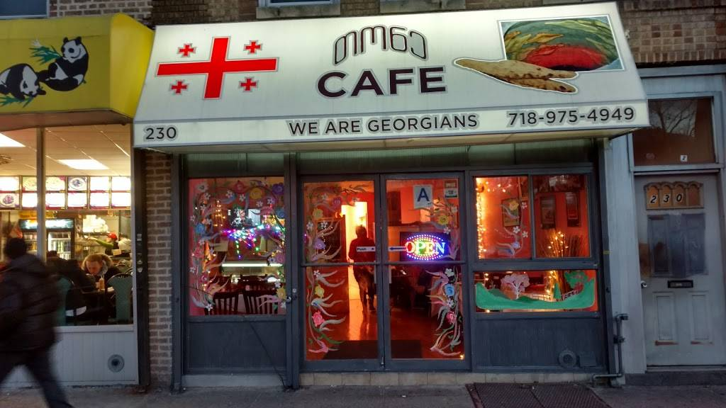 WE ARE GEORGIANS | cafe | 230 Kings Hwy, Brooklyn, NY 11223, USA | 2122036067 OR +1 212-203-6067