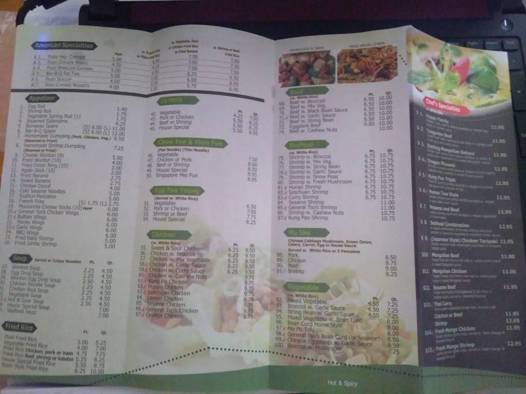 Lotus Express | restaurant | 4840 Broadway, New York, NY 10034, USA | 2125698899 OR +1 212-569-8899