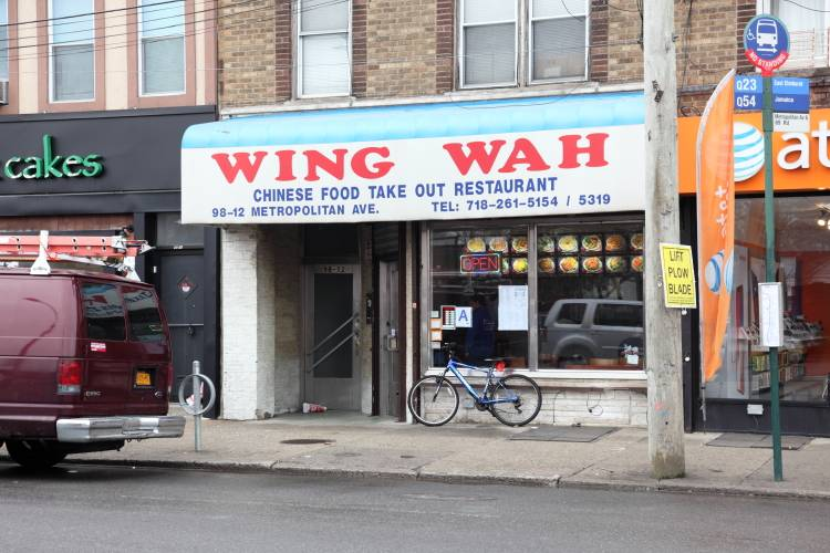 Wing Wah | meal takeaway | 98-12 Metropolitan Ave, Flushing, NY 11375, USA | 7182615154 OR +1 718-261-5154