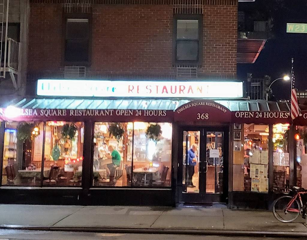 Chelsea Square | restaurant | 368 W 23rd St, New York, NY 10011, USA | 2126915400 OR +1 212-691-5400