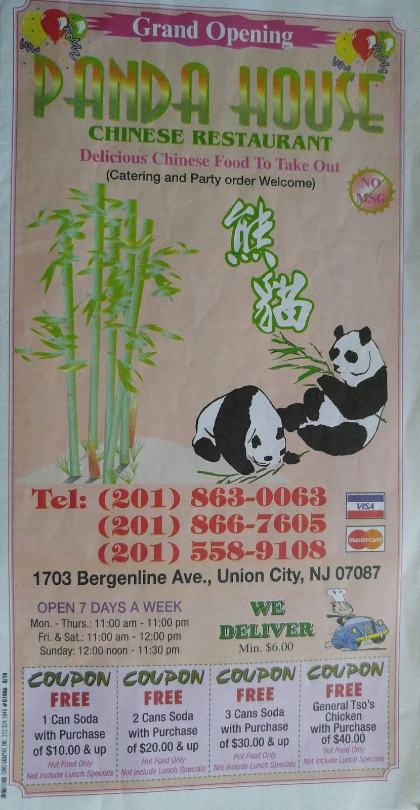 New Panda House   restaurant   1703 Bergenline Ave, Union City, NJ 07087, USA   2018630063 OR +1 201-863-0063