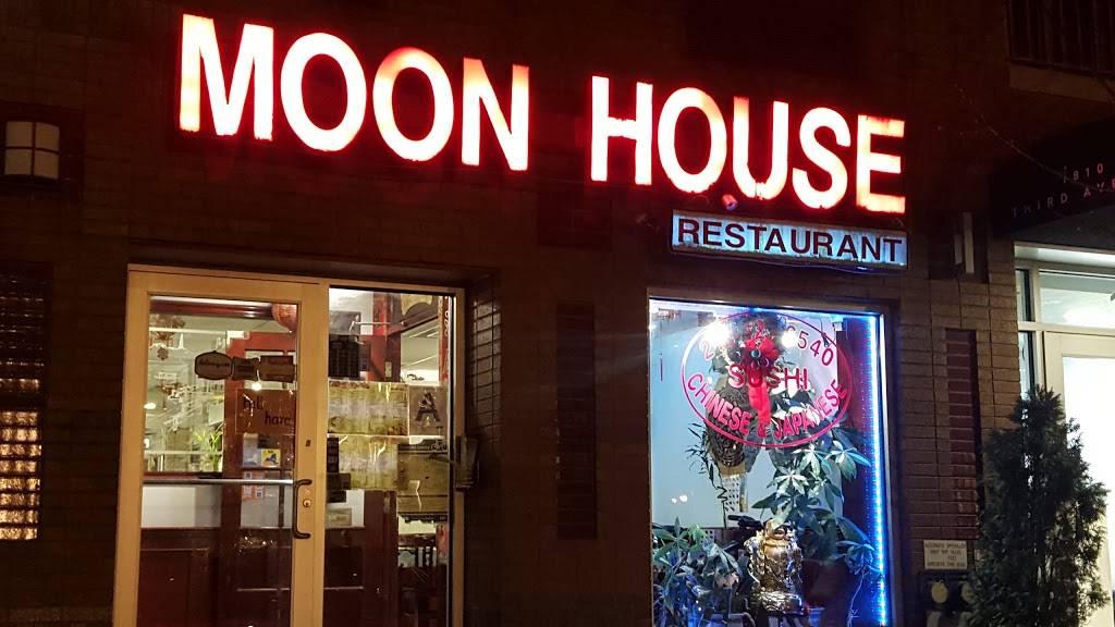 Moon House | restaurant | 1810 3rd Ave, New York, NY 10029, USA | 2124276540 OR +1 212-427-6540