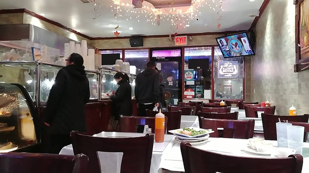 Carrizal | restaurant | 1346 Broadway, Brooklyn, NY 11221, USA | 3479150505 OR +1 347-915-0505