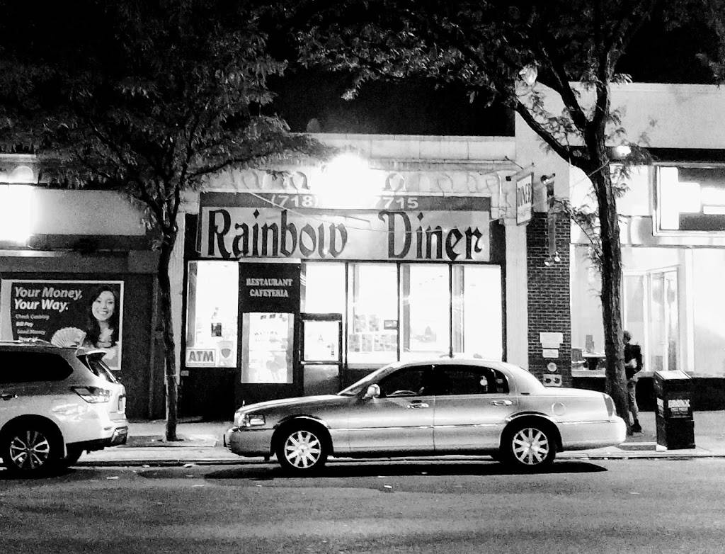 Rainbow Diner   meal takeaway   2197 White Plains Rd, Bronx, NY 10462, USA   7188237715 OR +1 718-823-7715