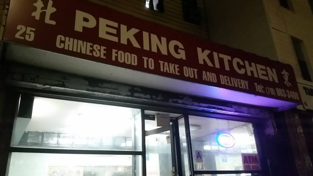 Peking Kitchen | meal takeaway | 25 Marcus Garvey Blvd, Brooklyn, NY 11206, USA | 7189633409 OR +1 718-963-3409