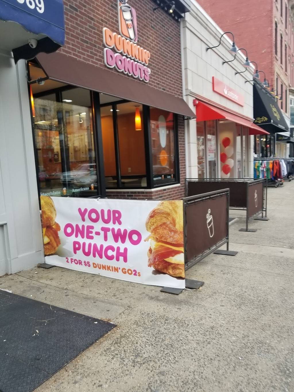 Dunkin Donuts | cafe | 212 Washington St, Hoboken, NJ 07030, USA | 2012530693 OR +1 201-253-0693