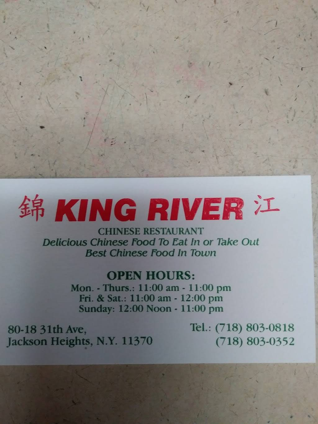 King River | meal delivery | 80-18 31st Ave, East Elmhurst, NY 11370, USA | 7188030818 OR +1 718-803-0818