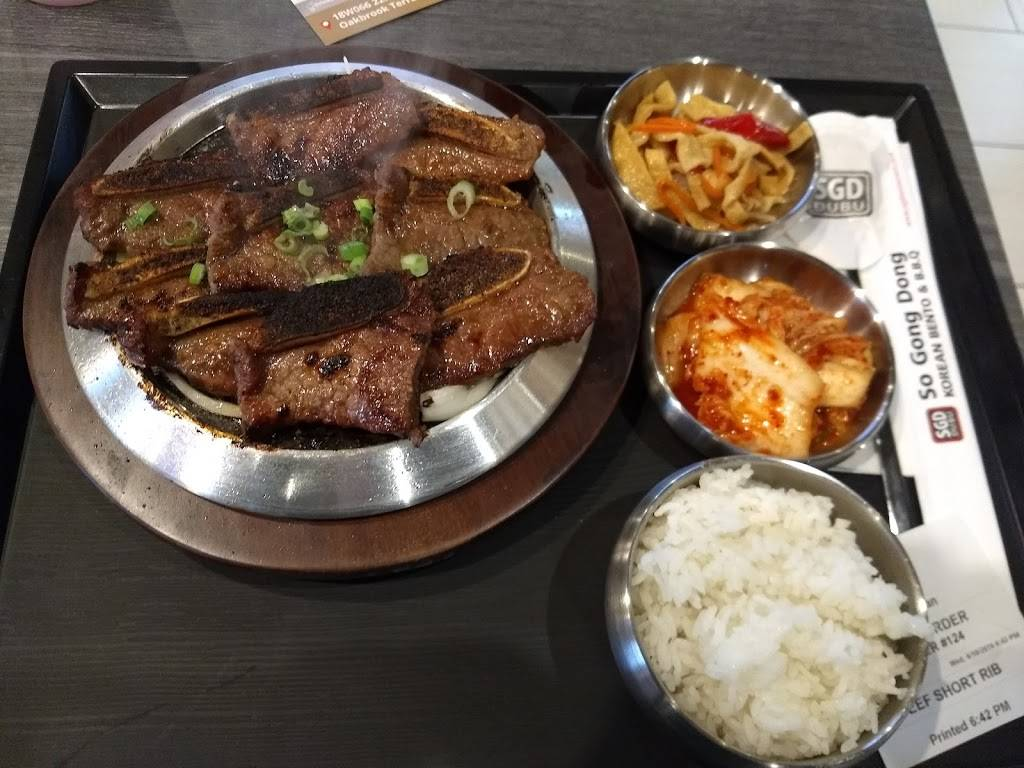 SGD Dubu So Gong Dong Korean Bento & BBQ | restaurant | 18W066 22nd St, Oakbrook Terrace, IL 60181, USA | 6306138133 OR +1 630-613-8133