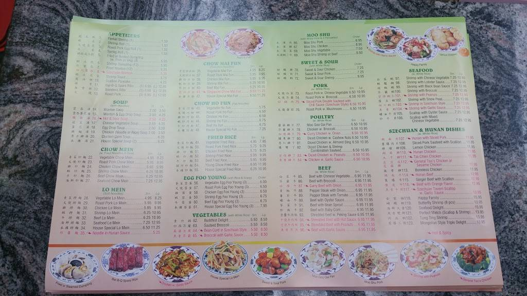 Chinese Fast Wok | restaurant | 230 7th Ave, New York, NY 10011, USA | 2126456888 OR +1 212-645-6888