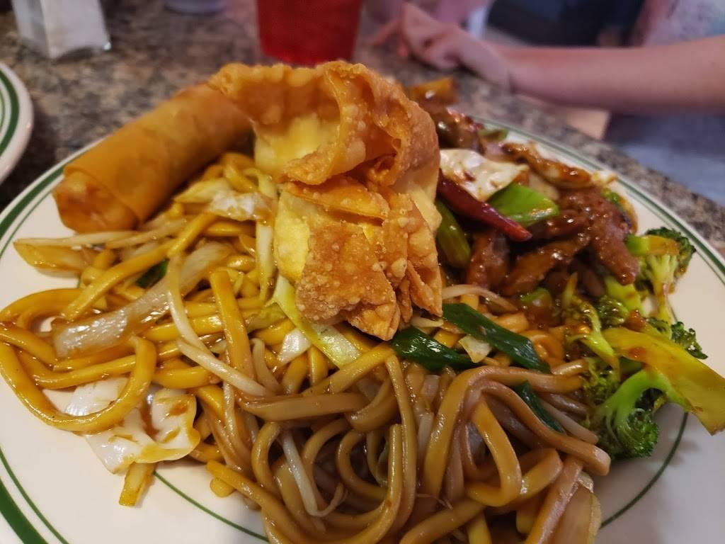 Dynasty Cuisine Inc   Restaurant   32, 32 W Southmore Ave ...