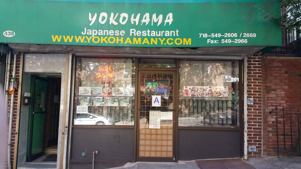 Yokohama | restaurant | 438 W 238th St, Bronx, NY 10463, USA | 7185492669 OR +1 718-549-2669