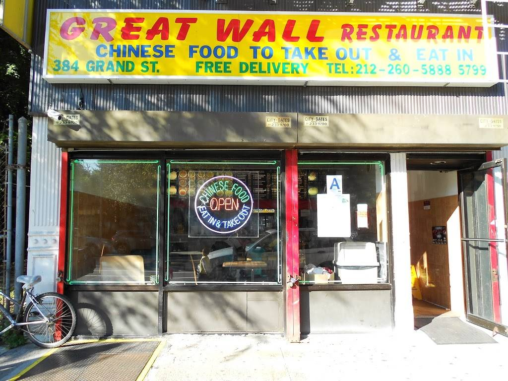 Great Wall | restaurant | 384 Grand St, New York, NY 10002, USA | 2122605888 OR +1 212-260-5888