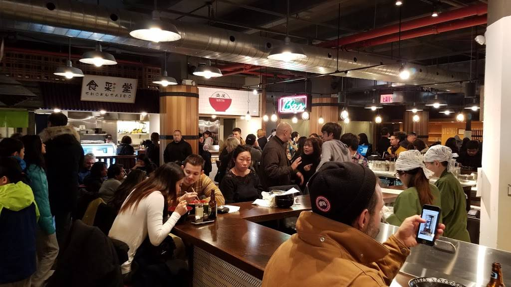 Gohei   restaurant   934 3rd Ave, Brooklyn, NY 11232, USA