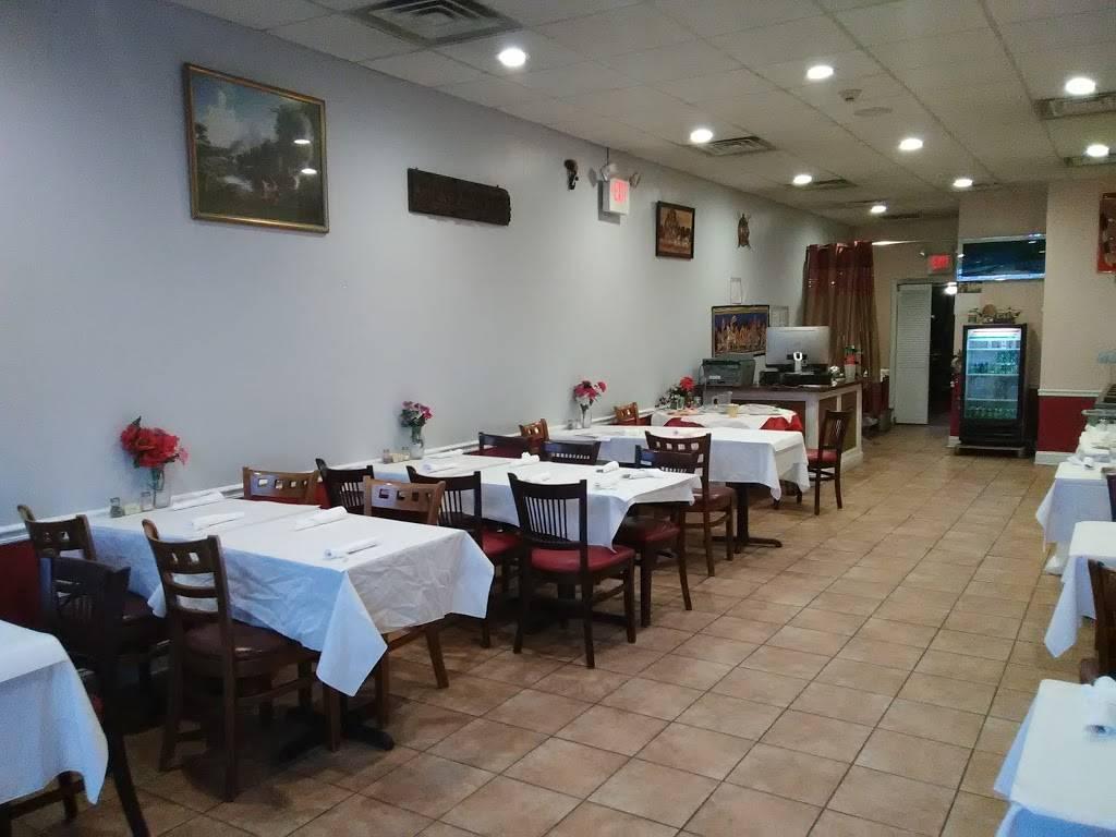 Aarya Bhavan   restaurant   561 Cedar Ln, Teaneck, NJ 07666, USA   2015307575 OR +1 201-530-7575