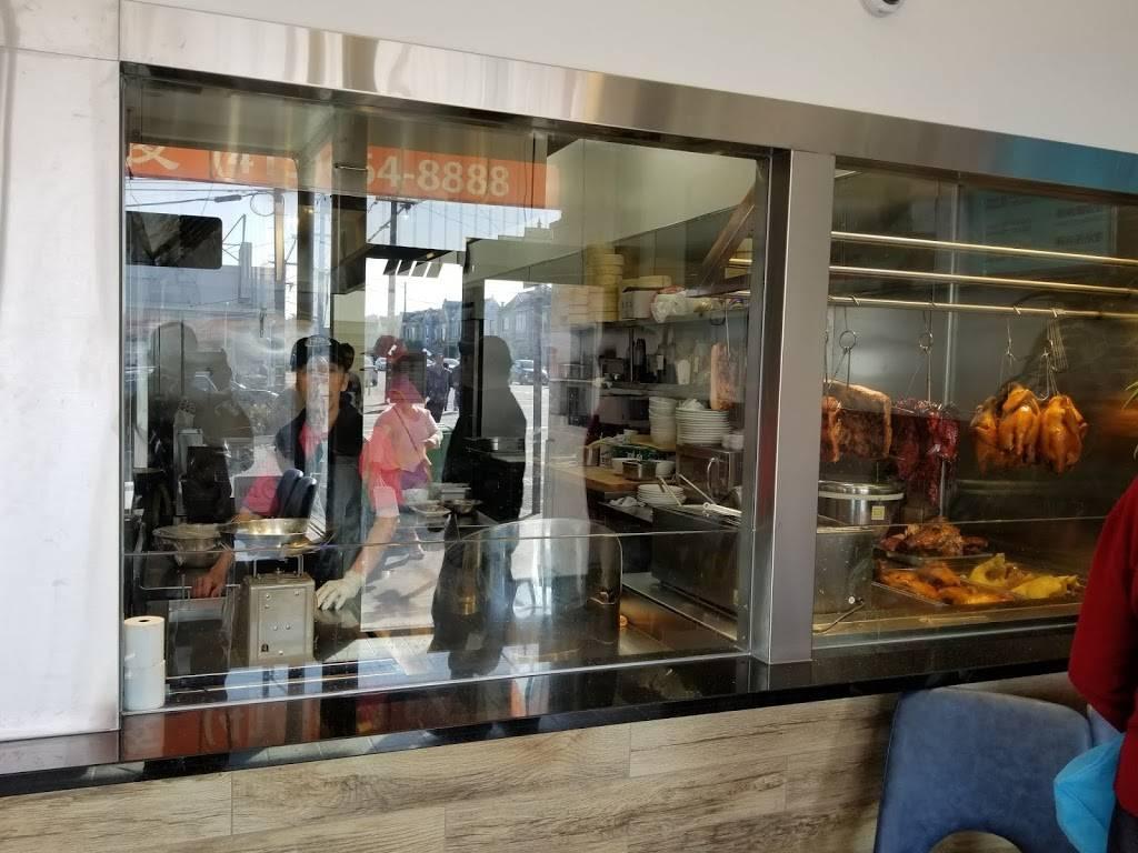 Tea Kee Cafe 茶記   restaurant   2500 Noriega St, San Francisco, CA 94122, USA   4156648888 OR +1 415-664-8888