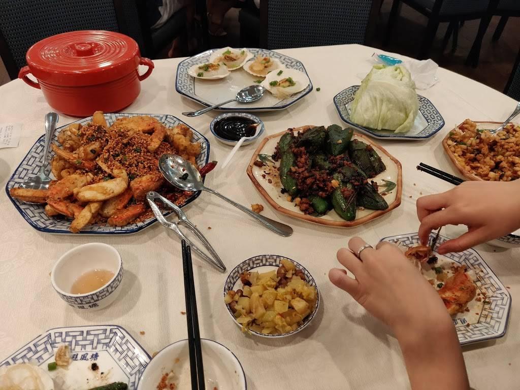Seafood Palace (新避風塘)   restaurant   684 Garvey Ave, Monterey Park, CA 91754, USA   6262890088 OR +1 626-289-0088