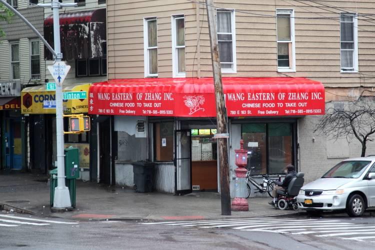 Eastern | restaurant | 780 E 163rd St, Bronx, NY 10456, USA | 7185850915 OR +1 718-585-0915