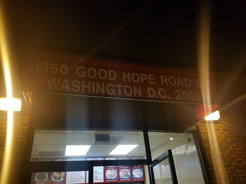 Good Hope Carry Out   meal takeaway   1350 Good Hope Rd SE, Washington, DC 20020, USA   2026787383 OR +1 202-678-7383