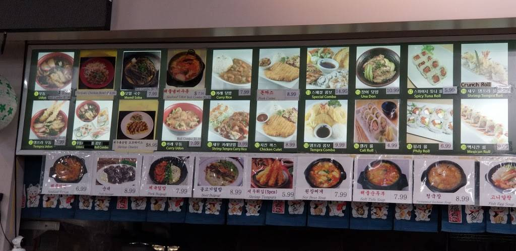 ARIRANG SUSHI | restaurant | United States, California, Fullerton, W Orangethorpe Ave, #106 | 7148792706 OR +1 714-879-2706