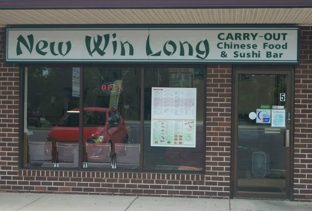 New Win Long Chinese Restaurant | restaurant | 1912 Liberty Rd, Eldersburg, MD 21784, USA | 4107954646 OR +1 410-795-4646