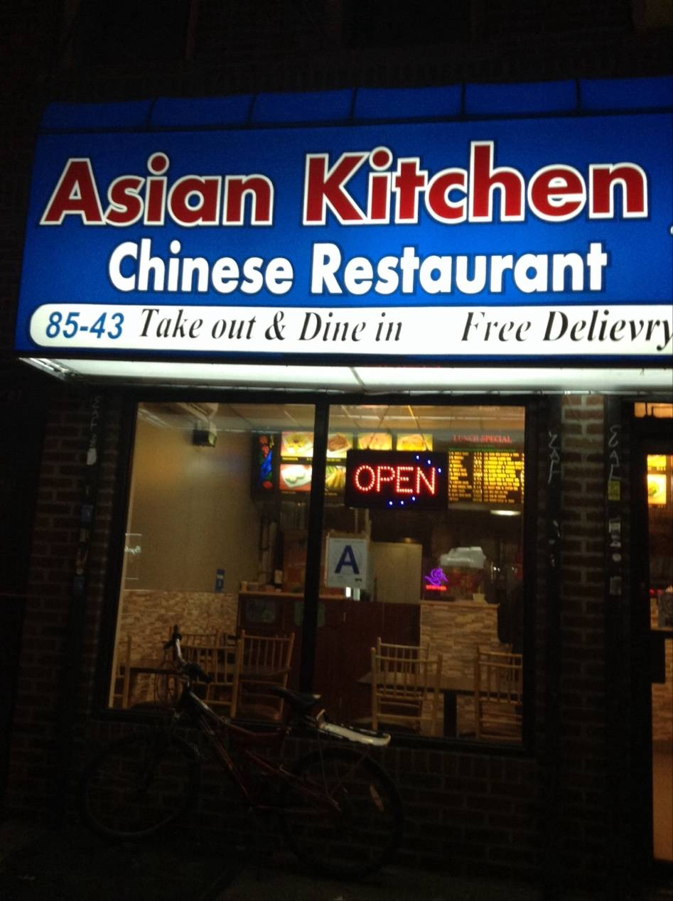 Asian Kitchen | restaurant | 8543 Grand Ave, Flushing, NY 11373, USA | 7185650906 OR +1 718-565-0906