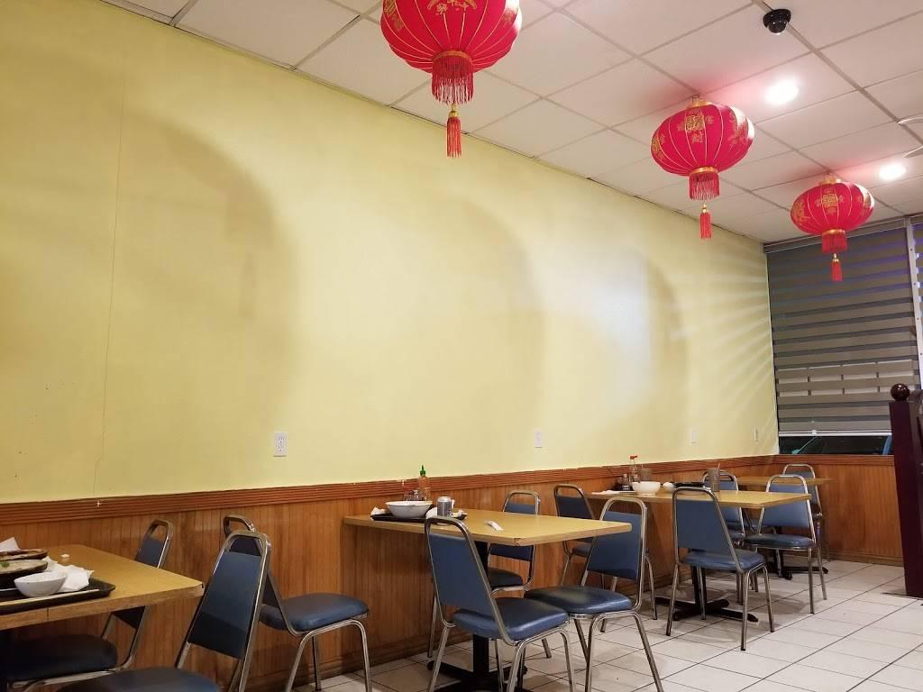 马师傅面馆 | restaurant | 300 Terrace Dr, Richardson, TX 75081, USA | 4698026211 OR +1 469-802-6211