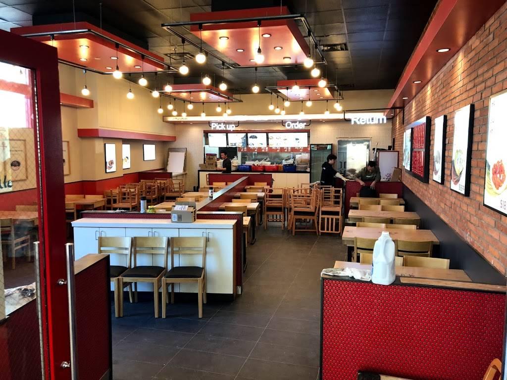 Beijing Noodle 북경짜장 | restaurant | 176 Main St, Fort Lee, NJ 07024, USA | 2014824670 OR +1 201-482-4670